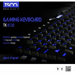 کیبورد تسکو TSCO 8120