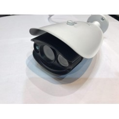 دوربین امنیتی اس سی اس 75 Scs 75arrey-1080P-2.4Mega Pixel