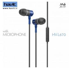 هدفون هویت Havit HV-L670
