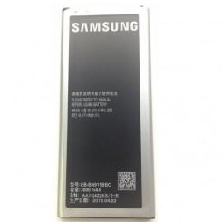 باتری گوشی سامسونگ Galaxy Note5