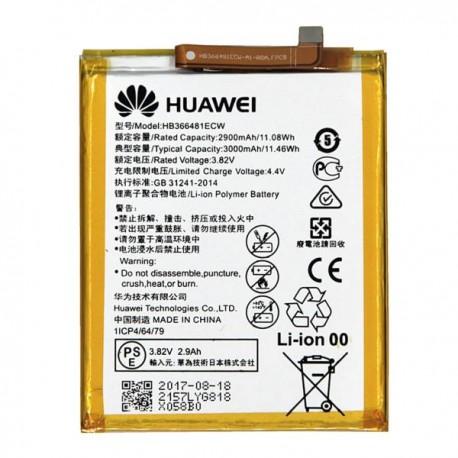 باتری گوشی موبایل هواوی Huawei P9