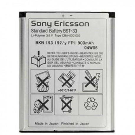 باتری گوشی موبایل سونی Sony BST-33
