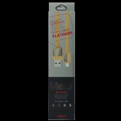 کابل شارژر تایپ سی ریمکس Remax Type-C RC-044a