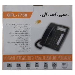 تلفن رومیزی C.F.L-7750