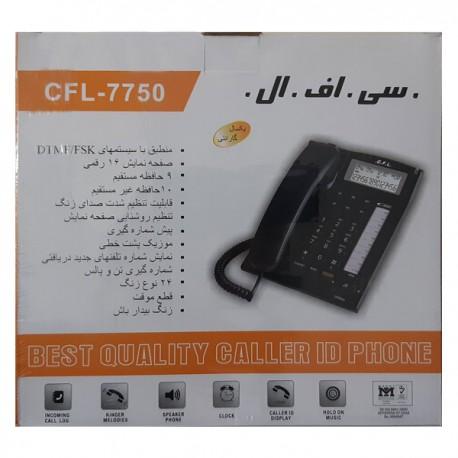 تلفن رومیزی CFL-7750