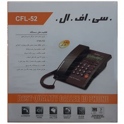 تلفن رومیزی CFL-52