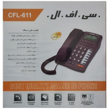 تلفن رومیزی سی اف ال C.F.L 611