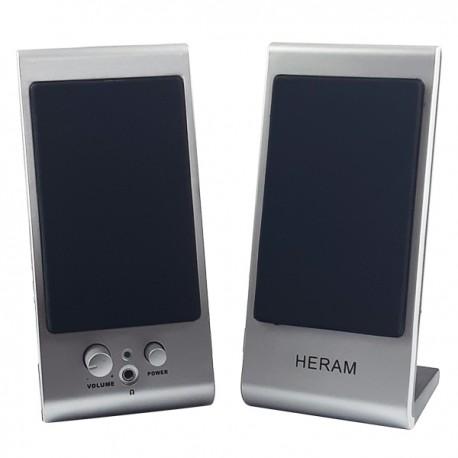 اسپیکر دو تیکه Heram