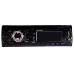 ضبط ماشین رویال CDX-G1139BT
