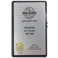 ردیاب خودرو مارس marcGps