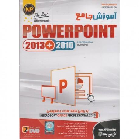 نرم افزار آموزش جامع Microsoft PowerPoint 2013 - 2
