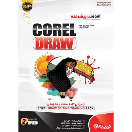 نرم افزار آموزش جامع پیشرفته Corel Draw نشر نوین پ