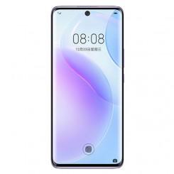 گوشی هواوی Nova 8 5G (128GB - 8GB Ram)