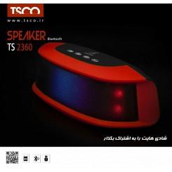 اسپیکر بلوتوثی تسكو TS-2360