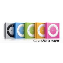 mp3 پلیر تک کاره p-net