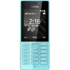 گوشی موبایل نوکیا Nokia N 216