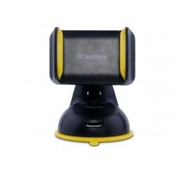 پايه نگهدارنده گوشي موبايل ريمکس مدل RM-C06 Remax