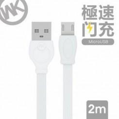 کابل شارژ میکرو USB دبلیو کی (2متری ) WK WDC-023