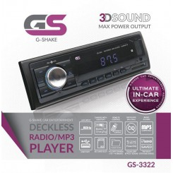 ضبط ماشین جی شیک G-SHAKE GS-3322