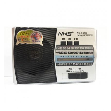 رادیو اسپیکر قابل حمل NNS NS-838U