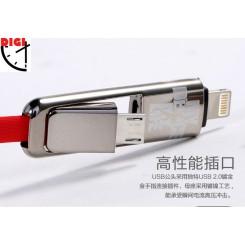 کابل تبدیل USB به لایتنینگ/ میکرو USB ریمکس(1متری ) Remax Transformer