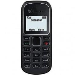 گوشی جی ال ایکس GLX 1280