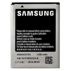 باطری اورجینال سامسونگ Samsung 5360