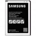 باطری گوشی Samsung Galaxy J120