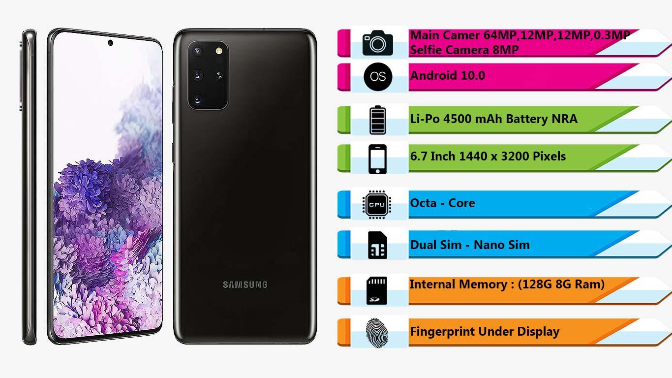 گوشی سامسونگ Galaxy S20 Plus | فروشگاه اینترنتی Digi2030